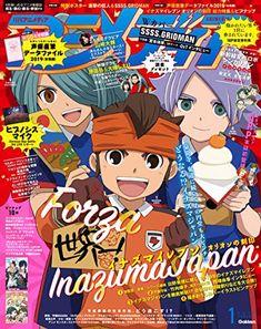 Animedia Jan 2019 - Inazuma Eleven: Orion no Kokuin , Domo Arigato, Thing 1, Inazuma Eleven Go, Pretty Boys, Anime, About Me Blog, Kawaii, Hero, Japan