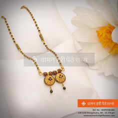 Simplicity with commitment. Gold Mangalsutra Designs, Gold Earrings Designs, Gold Jewellery Design, Necklace Designs, Gold Designs, Indian Wedding Jewelry, Bridal Jewelry, Indian Jewelry, Gold Jewelry Simple
