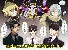 Anime Crossover, Anime Comics, Anime Kunst, Anime Art, Slime, Guerra Anime, Tanya Degurechaff, Wie Zeichnet Man Manga, Tanya The Evil