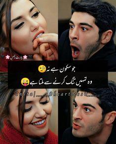 Love Poetry Images, Cute Love Lines, Urdu Love Words, Islamic Love Quotes, Deep Words, Beautiful Love, One Sided, Angelina Jolie, Anime Art Girl
