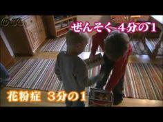 NHKスペシャル/清潔な生活が皮肉にも・・・~「病の起源」 アレルギー体質は清潔な生活と関係があったという文化・文明の皮肉! NHKスペシャル「病の起源」NHK総合で5月18日(土)から放送開始。 「http://www.nhk.or.jp/special/yamai/in...」  番組HPはこちら「http://nhk.jp/special」