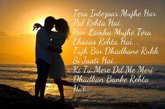 Shayari Urdu Images: Love Shayari in Hindi Font hd image 2016