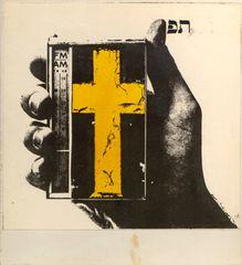 Wallace Berman, Untitled (Single piece #113),  1964-1976, Positive Verifax copy, 15,2 x 16,5 cm / 6 x 6 1/2 inches