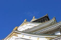 Osaka (Japón)