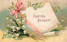 easter cards vintage 9