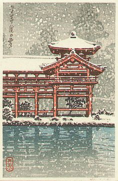 hanga gallery . . . torii gallery: Byodoin in snow by Kawase Hasui