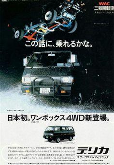Classic Japanese Cars, Advertising Slogans, Mitsubishi Motors, Car Brochure, Old School Cars, Mitsubishi Lancer Evolution, Japan Cars, Transporter, Old Ads