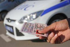 Если вас лишили водительского удостоверения - Сайт города Домодедово