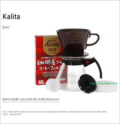 칼리타 드립세트 102LD 낱개세트 (드립퍼 색상 Brown) - Whatcoffee.co.kr - 칼리타,비알레띠,보덤,모카포트,드립용품,킨토 ::