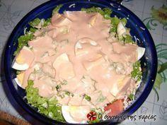 Σαλάτα του σεφ η αυθεντική #sintagespareas