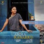 Download Amma Kanakku Movie Songspk, Amma Kanakku Tamil movie songs download Mp3 free south indian Movies..
