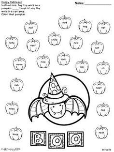Trick-or-Treat-Awesome-Articulation-Worksheets-FREEBIE-2149125 Teaching Resources - TeachersPayTeachers.com