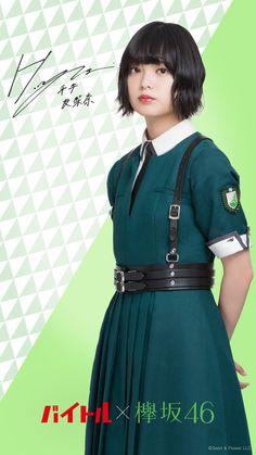 ファイルページ - 〓アイドル画像掲示板〓 Cute Japanese Girl, Japanese Girl Group, Asian Woman, Asian Girl, Japanese Mythology, Portraits, Idol, Singer, Actresses