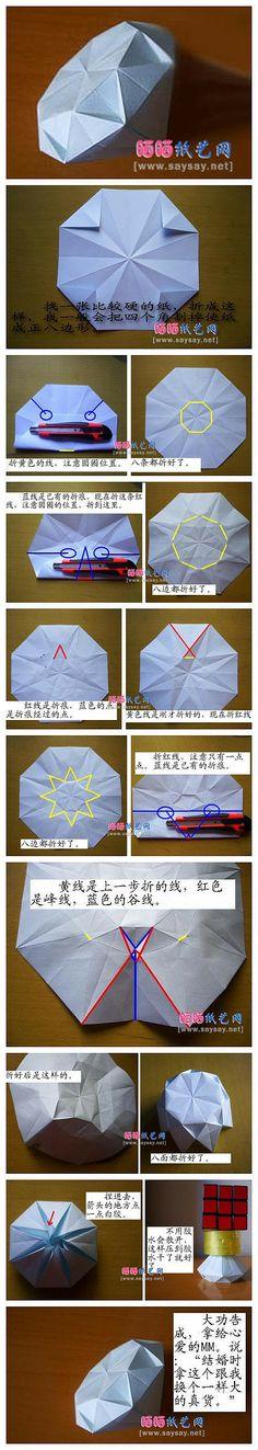 The handmade DIY diamonds origami