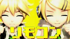[60fps Full風] リモコン Remote Controller - 鏡音リンレン Kagamine Rin Len Project DIVA English Romaji PDA FT - YouTube