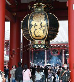 Visite du temple Senso-ji a Asakusa (Tokyo) Japon
