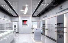 """""""Kalashnikov"""", Russia's most iconic weapons maker, opens souvenir store at…"""