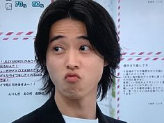 Gamer Boyfriend, Kento Yamazaki, Japanese Boy, Nagano, Borderlands, My Crush, Asian Boys, Hot Boys, Actors & Actresses
