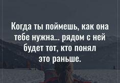 Точно и жизненно.......