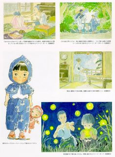 Flooby Nooby: The Art of Studio Ghibli - Part 2 Studio Ghibli Art, Studio Ghibli Movies, Totoro, Firefly Drawing, Grave Of The Fireflies, The Cat Returns, Mickey Christmas, Hayao Miyazaki, Visual Development