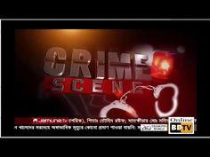 Bangla Crime Documentary Crime Scene Jamuna TV Last Episode 27 July 2016...