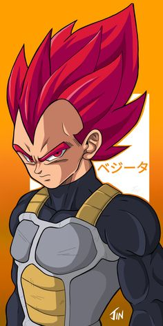 """Aside from Majin Vegeta, this is my second favorite transformation for Vegeta. Dragon Ball Gt, Dragon Ball Image, Manga Dbz, Dragon Ball Z Iphone Wallpaper, Foto Do Goku, Dragonball Evolution, Animes Wallpapers, Anime Art, Fanart"