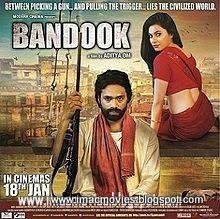I MAC MOVIES: Bandook (2013) - Bandook Bollywood Movie Online - Bandook Hindi Movie Download