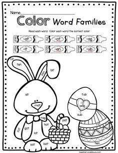 WORD FAMILIES - kindergarten Easter activities - kindergarten phonics and spelling - CVC words #kindergarten #cvcwords #wordfamilies
