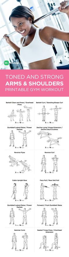 Toned & Strong Arms & Shoulders Gym Workout for Men & Women - Fitness Fitness Workouts, Gym Workouts For Men, Sport Fitness, Body Fitness, Fitness Diet, Mens Fitness, At Home Workouts, Health Fitness, Arm Workouts