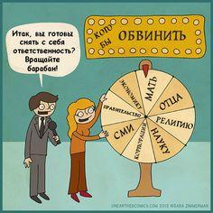 12 комиксов о детях и родителях, которые так смущающе правдивы - Pics.ru
