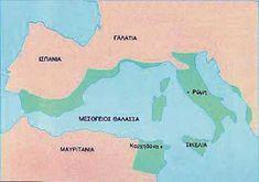 Το ρωμαϊκό κράτος - Ρώμη και Ελλάδα Blog, Blogging