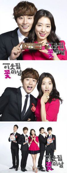 Flower Boy Next Door - I really really really love this drama. Can I be Que-Geum's girlfriend please TTuTT??