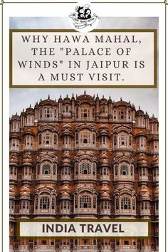 Jaipur's Hawa Mahal (Wind Palace) is the most iconic landmark in Jaipur. The facade of the Hawa Mahal which it is believed to resemble Lord Krishna's crown, never fails to arouse curiosity. This complete guide to the Hawa Mahal will tell you everything you need to know about it and how to visit it #lighttravelaction #hawamahal #hawamahljaipur #hawamahalphotography # hawamahaljaipurarchitecture #jaipurindia #jaipurtravel #pinkcityjaipur #pinkcityjaipurrajasthanindia