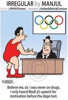 MANJUL – @MANJULtoons (2016-07-25) JO 2016:  #DopeTest My #cartoon #Olympic2016