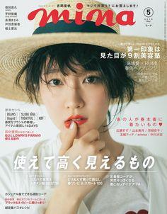 (画像3/3)吉岡里帆、理想の男性ファッションは? Magazine Japan, Covergirl, Asian Girl, With, Photography, Tumblr, Graphics, Japanese, Google