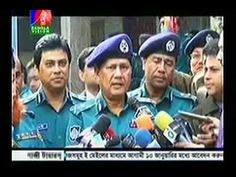 Today Bangla News Live 5 January 2016 On Bangla Vision Bangladesh News