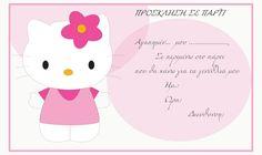 προσκληση hello kitty: δωρεάν εκτύπωση- free hello kitty invite - party - printable