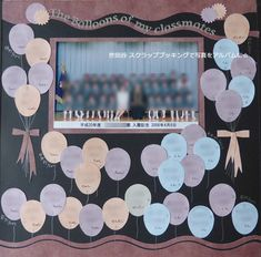 Origami, Creative Memories, Balloons, Frame, Decor, Boxes, Paper Envelopes, Dekoration, Globes