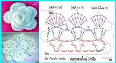Crochet Flower - Chart