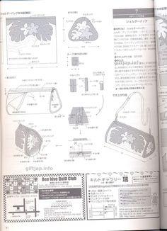 Японский журнал Пэчворк и гавайский квилт.. Обсуждение на LiveInternet - Российский Сервис Онлайн-Дневников