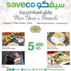 عروض السنة الجديدة في #هولسوم_فودز السالمية #سيفكو_عضوي #سيفكو  Our Special Offer In the New Year in @wholesomefoodsbysaveco Salmeya #saveco_Organics #saveco