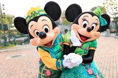 Hong Kong Disneyland | Official Disney Blog