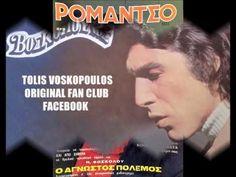 Τόλης Βοσκόπουλος - Τι να πούμε τώρα τι Monte Carlo, The Originals, Youtube, Movie Posters, Movies, Films, Film Poster, Cinema, Movie