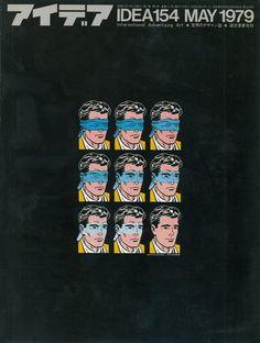 IDEA No.154 Published: 1979/5 Cover Design:John McConnell