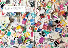 Katsuji Wakisaka and his book Marimekko, SOU.SOU and postcards to his wife, Pie books, Wakisaka starts the day by painting on blank postcards, so he made more than of them and each. Textile Patterns, Textile Design, Textile Art, Print Patterns, Japanese Textiles, Japanese Patterns, Diy Postcard, Fun Mail, Paper Packaging