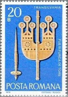 Znaczek: Spindle and Handle, Transylvania (Rumunia) (Wood Carvings) Mi:RO 3517,Sn:RO 2771,Yt:RO 3109
