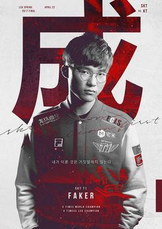 170422 LCK Spring 2017 Final (client:Riot Games Korea) kt Rolster vs SK telecom My reputation has never suffered What I've accomplished never lies Sports Graphic Design, Graphic Design Trends, Graphic Design Posters, Graphic Design Illustration, Gfx Design, Layout Design, Logo Design, Crea Design, Folders