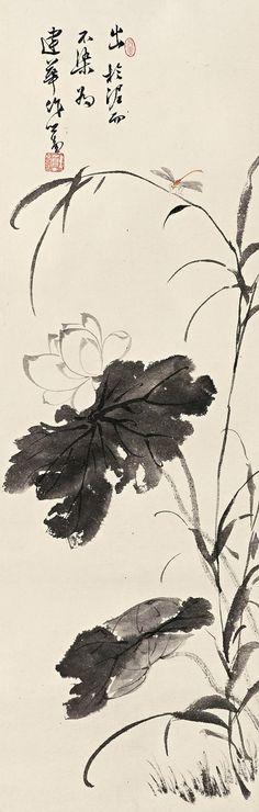 PU RU LOTUS AND DRAGONFLY ink and color on paper mounted 90×29 cm. 溥儒(1896-1963) 荷花蜻蜓 設色紙本 鏡心 90×29 cm. 上款:「建華」即徐建華女士,溥儒在台灣叩頭門生。曾著回憶師溥儒的<丹青翰墨情>一書。