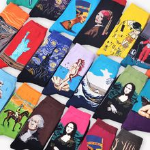 Autumn winter Fashion Retro Women New Personality Art Van Gogh Mural World Famous Painting Series Male Socks Oil Funny Socks Hot     Tag a friend who would love this!     FREE Shipping Worldwide     Buy one here---> https://ourstoreali.com/products/autumn-winter-fashion-retro-women-new-personality-art-van-gogh-mural-world-famous-painting-series-male-socks-oil-funny-socks-hot/    #aliexpress #onlineshopping #cheapproduct  #womensfashion