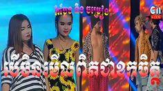 CTN Sunday Concert 2015 , Concert CTN | Khmer Comedy 2015 , CTN Comedy 2015